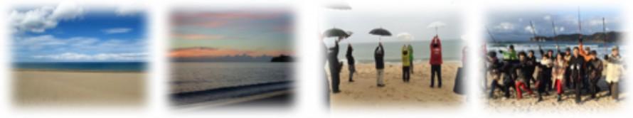 琴ヶ浜タラソテラピー