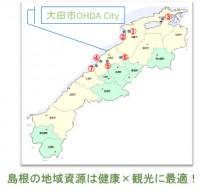 島根県観光地図