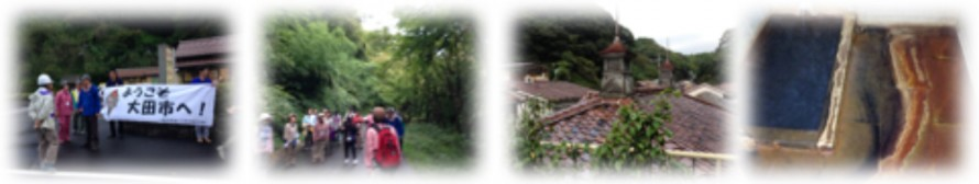 温泉津 気候療法プログラム